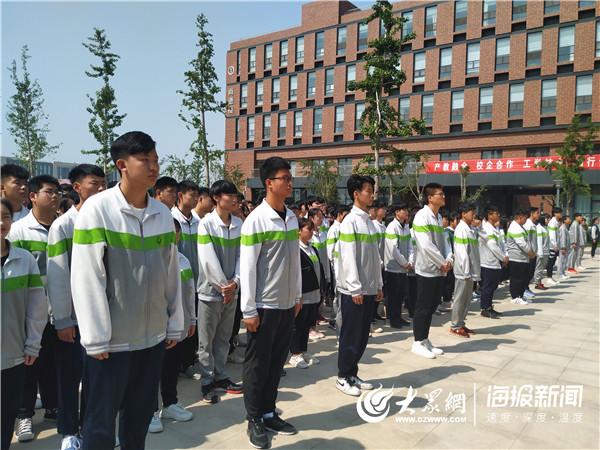 紧鸣安全钟!济南理工中等职业学校举行消防疏散演练