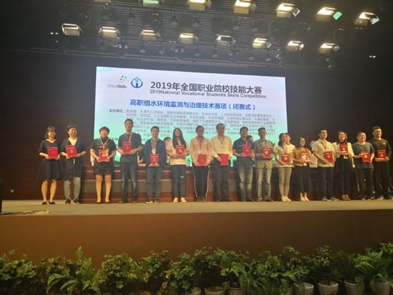 山东科技职业学院三获国赛水环境监测与治理技术一等奖