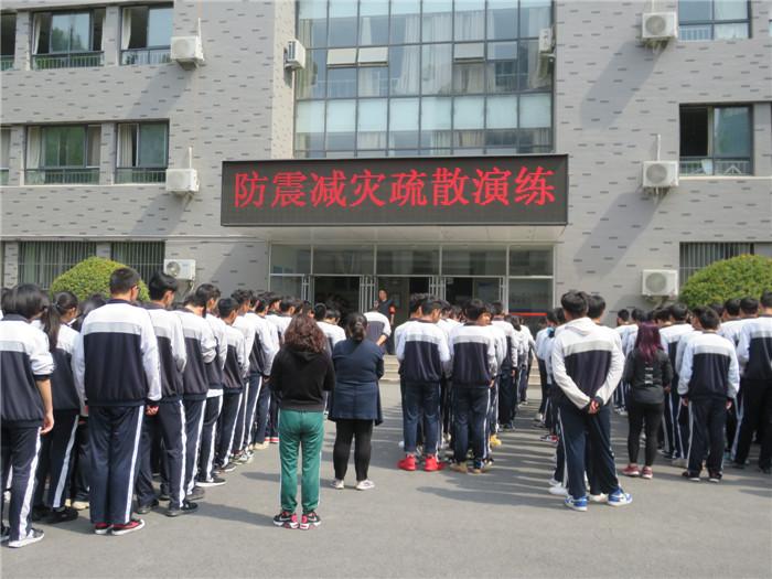 """济南传媒学校举行""""防震减灾""""应急疏散演练"""