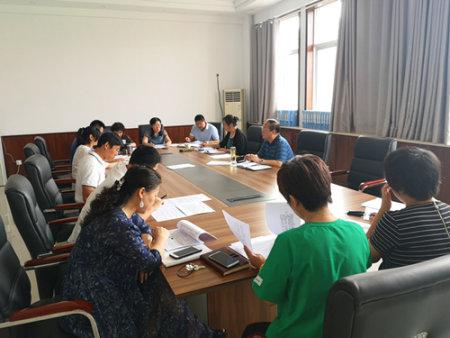 济南艺术学校召开济南市文明校园创建迎评工作推进会00.jpg