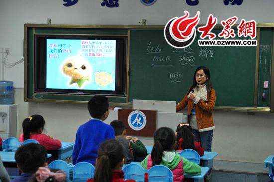 山师音标:英语基础附小进国际笑话课堂范儿小学生凸显v音标图片