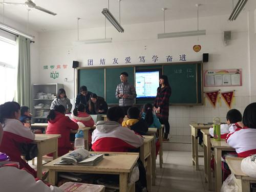 济南高新区鸡山小学迎来了山财学子的普法活动