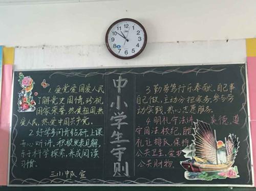 学习活动,在班主任老师的带领下,各班分别用多媒体,黑板报,手抄报等多