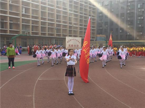 华山实验小学参加华山镇运动会