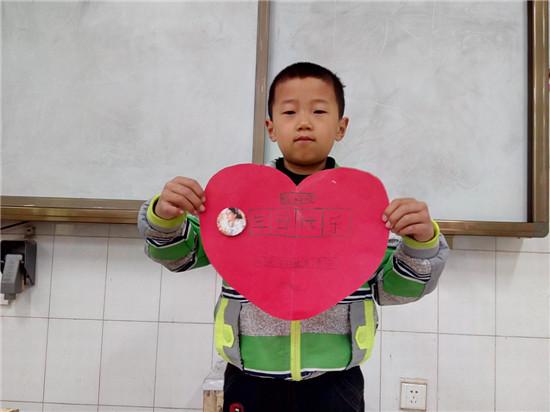 高新区鸡山小学低年级年级课堂渗透德育教育感谢信小学生语文二图片
