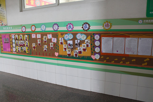 济南高新区大正小学积极开展班级文化建设评比活动