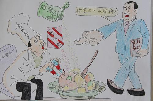 """大正漫画举办""""食品安全与a漫画""""漫画展小学走是暴台湾图片"""