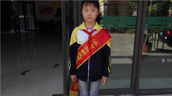 章锦小学开展小学生文明礼仪教育活动