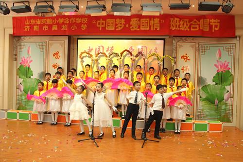 快乐校园,奥龙合唱节唱响中国梦!