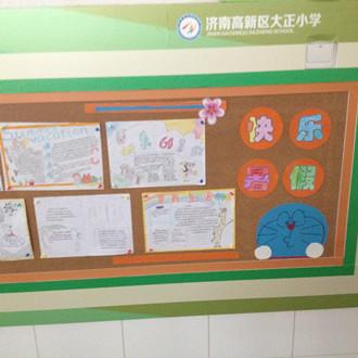 浅谈如何在小学班级文化建设中优化民族团结教育