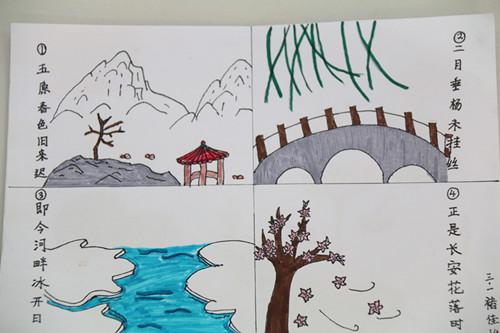 奥体中路学校 诗配画,不一样的节日作业