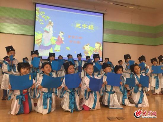 济南市育贤第二幼儿园中班级部举办国学诵读活动