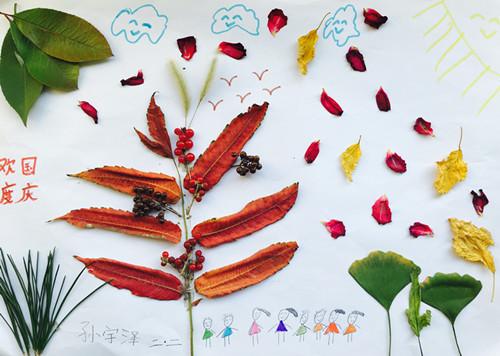 奥体中路学校开展树叶画创作活动