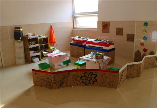 是教师和小朋友利用大纸箱等废旧材料,通过拼,剪,折,组合等形式制作而