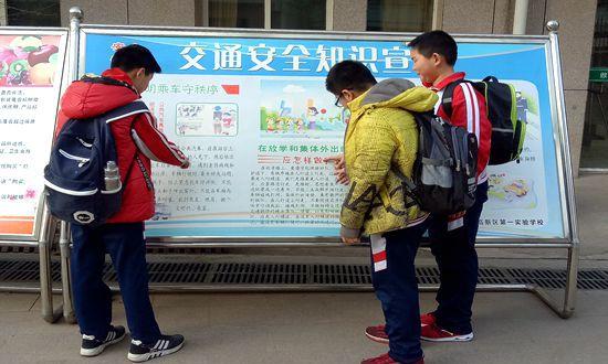 济南定做手�:(�_济南高新区第一实验学校细处着手确保春季安全