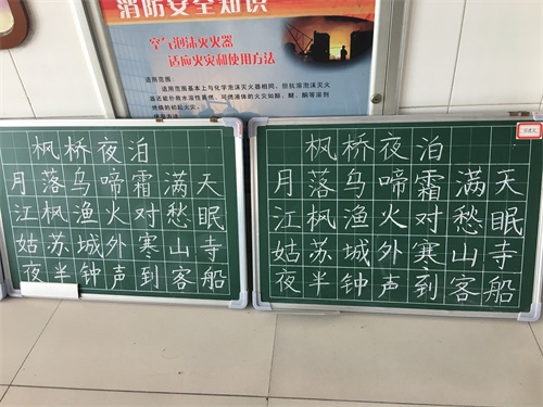 济南高新区鸡山小学开展古诗小黑板展示活动