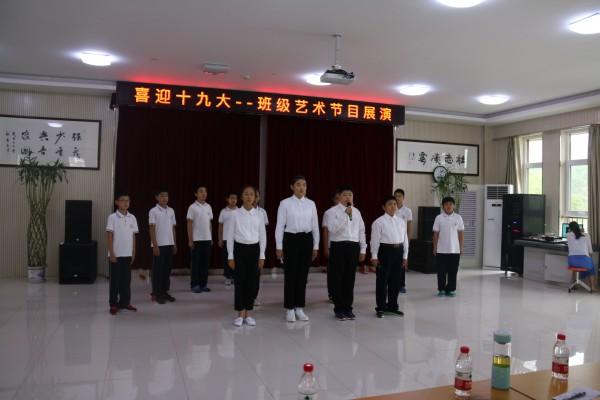 山大凤凰路学校 喜迎十九大 班级展演亮风采图片
