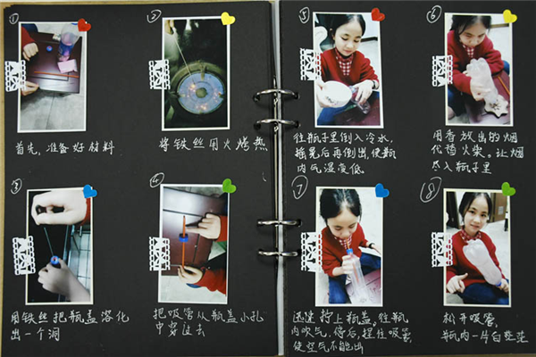 济南外国语学生小学部学校寒假v学生有趣有情有行政管理小学学校图片