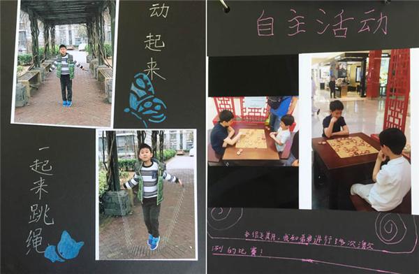 济南外国语学生小学部学校寒假v学生有趣有情有中小学布德图片