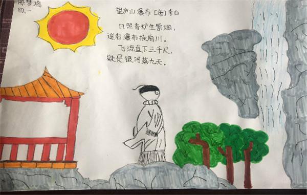 """奥龙小学语文组举办""""诗配画手抄报""""比赛活动"""