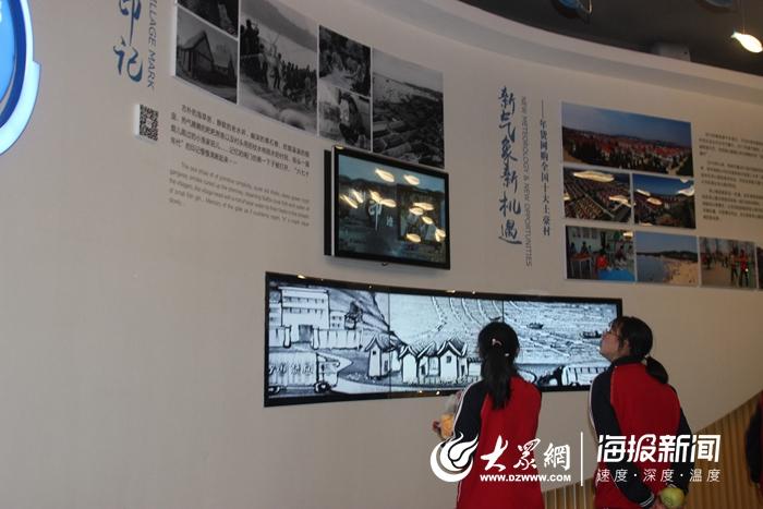 荣成市第六中学研学旅行谱新篇,多彩活动促成长