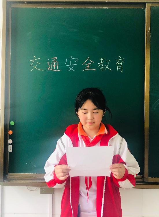 高新区南郭而小学五一中队开展交通安全教育活动
