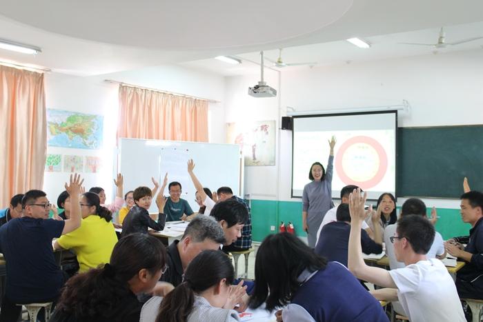跨越全球的牵手:剑桥大学合作教研 助力遥墙中学走向国际化