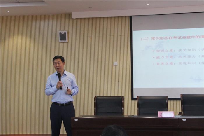 齐鲁名校长到华山第二小学进行专题讲座