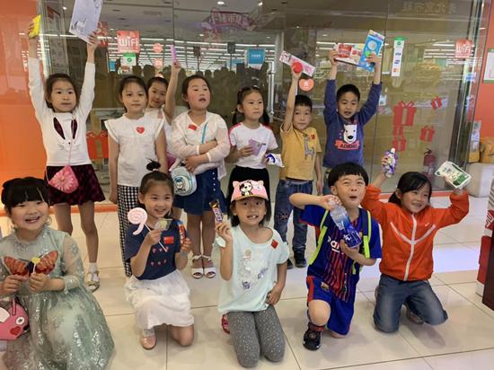 """丰奥嘉园小学一年级一班组织""""快乐使用货币""""活动"""