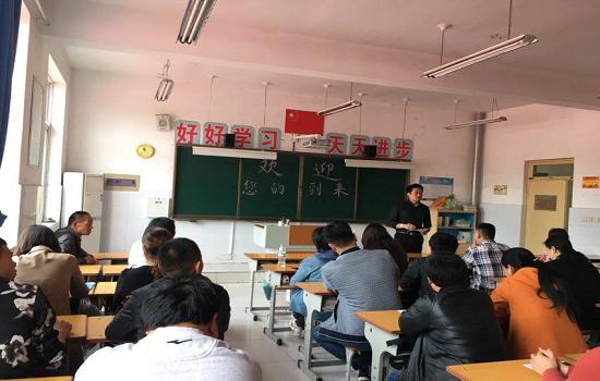 南郭而小学开展校长接待日、校园开放日活动