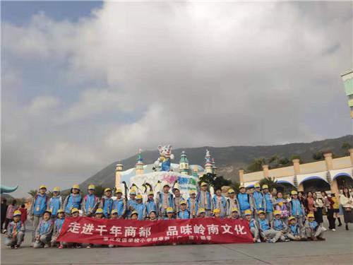 章丘双语学校:探索蓝色海洋王国