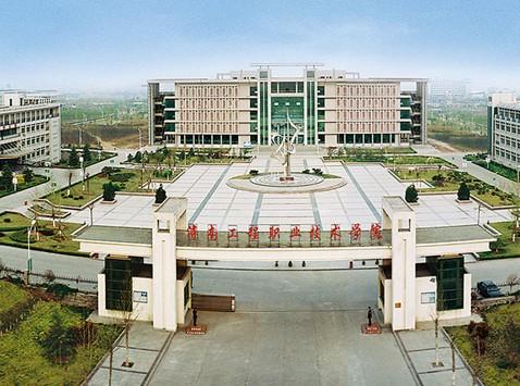济南工程职业技术学院.jpg