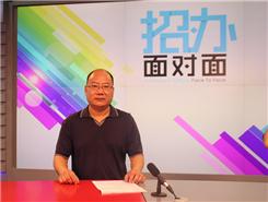 山东劳动职业技术学院.jpg