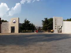 山东工商学院11.jpg