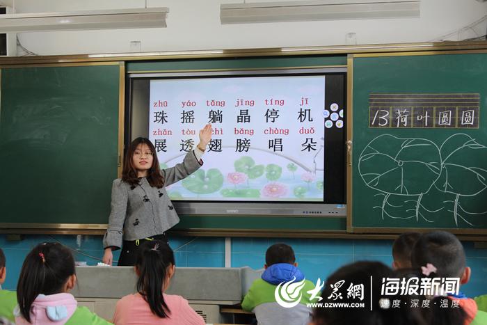 济南高新区庄科小学语文组举行教师展示课活动